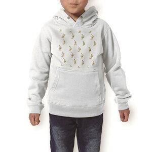 パーカー キッズ ホワイト グレー ブラック デザイン 110 130 150 parker hooded sweatshirt フーディ 白 黒 灰色 子供 男の子 女の子 005970 バナナ キャラクター 模様