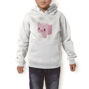 パーカー キッズ ホワイト グレー ブラック デザイン 110 130 150 parker hooded sweatshirt フーディ 白 黒 灰色 子供 男の子 女の子 007144 豚 キャラクター