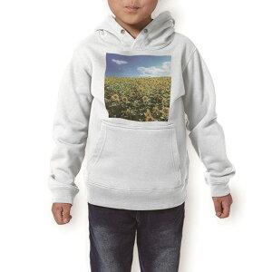 パーカー キッズ ホワイト グレー ブラック デザイン 110 130 150 parker hooded sweatshirt フーディ 白 黒 灰色 子供 男の子 女の子 007936 写真 花 フラワー 向日葵 ひまわり