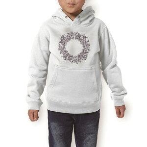 パーカー キッズ ホワイト グレー ブラック デザイン 110 130 150 parker hooded sweatshirt フーディ 白 黒 灰色 子供 男の子 女の子 009661 リース アンティーク フラワー