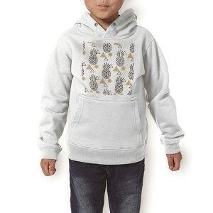 パーカー キッズ  ホワイト グレー ブラック デザイン 110 130 150 parker hooded sweatshirt フーディ 白 黒 灰色 子供 男の子 女の子 010741 パイナップル 白 黒