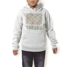 パーカー キッズ ホワイト グレー ブラック デザイン 110 130 150 parker hooded sweatshirt フーディ 白 黒 灰色 子供 男の子 女の子 011094 花 水玉 ボーダー