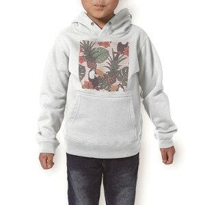 パーカー キッズ ホワイト グレー ブラック デザイン 110 130 150 parker hooded sweatshirt フーディ 白 黒 灰色 子供 男の子 女の子 012079 鳥 パイナップル ハイビスカス