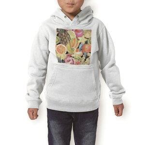 パーカー キッズ ホワイト グレー ブラック デザイン 110 130 150 parker hooded sweatshirt フーディ 白 黒 灰色 子供 男の子 女の子 012114 果物 パイナップル バナナ