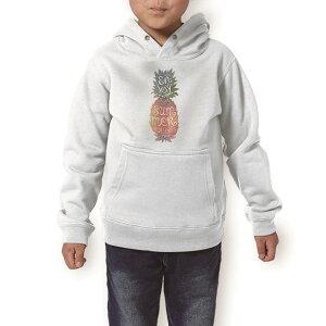パーカー キッズ ホワイト グレー ブラック デザイン 110 130 150 parker hooded sweatshirt フーディ 白 黒 灰色 子供 男の子 女の子 013745 パイナップル 夏 トロピカル