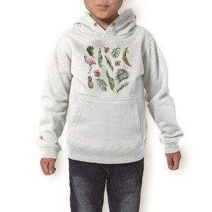 パーカー キッズ ホワイト グレー ブラック デザイン 110 130 150 parker hooded sweatshirt フーディ 白 黒 灰色 子供 男の子 女の子 014789 フラミンゴ パイナップル 南国