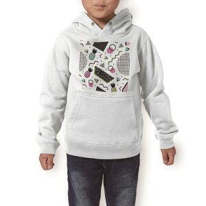 パーカー キッズ ホワイト グレー ブラック デザイン 110 130 150 parker hooded sweatshirt フーディ 白 黒 灰色 子供 男の子 女の子 016117 パイナップル 柄