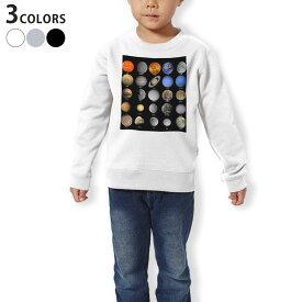 トレーナー キッズ 子供 長袖 ホワイト グレー ブラック デザイン 110 130 150 sweatshirt trainer 白 黒 灰色 裏パイル スウェット スエット 002781 宇宙 惑星