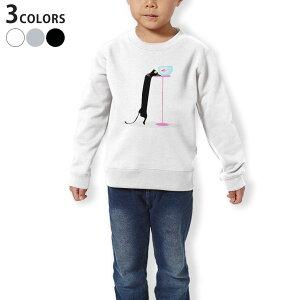 トレーナー キッズ 子供 長袖 ホワイト グレー ブラック デザイン 110 130 150 sweatshirt trainer 白 黒 灰色 裏パイル スウェット スエット 003387 猫 動物 キャラクター