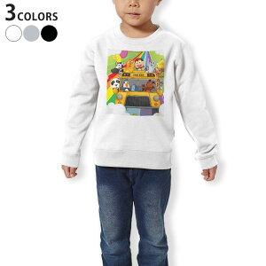 トレーナー キッズ 子供 長袖 ホワイト グレー ブラック デザイン 110 130 150 sweatshirt trainer 白 黒 灰色 裏パイル スウェット スエット 004858 キャラクター 動物