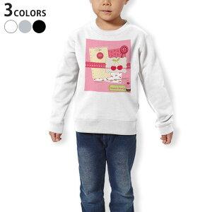 トレーナー キッズ 子供 長袖 ホワイト グレー ブラック デザイン 110 130 150 sweatshirt trainer 白 黒 灰色 裏パイル スウェット スエット 005884 イラスト さくらんぼ ピンク
