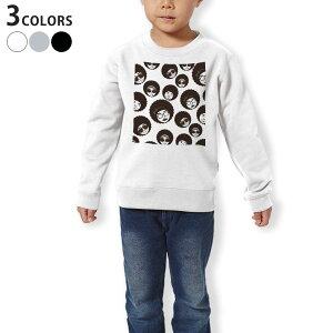 トレーナー キッズ 子供 長袖 ホワイト グレー ブラック デザイン 110 130 150 sweatshirt trainer 白 黒 灰色 裏パイル スウェット スエット 007361 アフロ キャラクター 模様