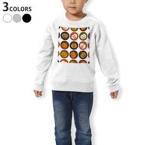 トレーナー キッズ 子供 長袖 ホワイト グレー ブラック デザイン 110 130 150 sweatshirt trainer 白 黒 灰色 裏パイル スウェット スエット 008538 かぼちゃ アイコン 赤 レッド 模様