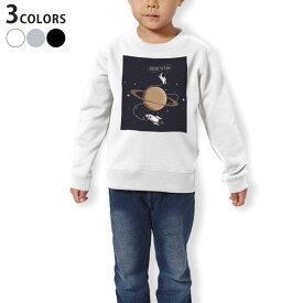 トレーナー キッズ 子供 長袖 ホワイト グレー ブラック デザイン 110 130 150 sweatshirt trainer 白 黒 灰色 裏パイル スウェット スエット 013340 宇宙 惑星 星