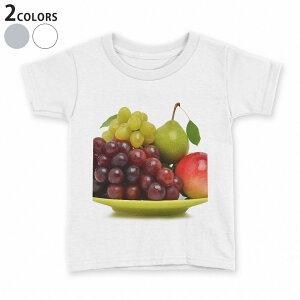 tシャツ キッズ 半袖 白地 デザイン 110 120 130 140 150 Tシャツ ティーシャツ T shirt 002824 果物 カラフル