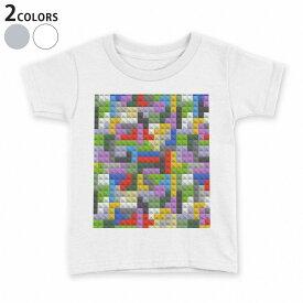 tシャツ キッズ 半袖 白地 デザイン 110 120 130 140 150 Tシャツ ティーシャツ T shirt 007797 カラフル 模様 レゴ ドット