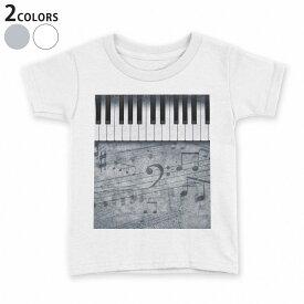 tシャツ キッズ 半袖 白地 デザイン 110 120 130 140 150 Tシャツ ティーシャツ T shirt 008223 音符 楽譜 ピアノ モノクロ