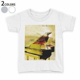 tシャツ キッズ 半袖 白地 デザイン 110 120 130 140 150 Tシャツ ティーシャツ T shirt 008287 音符 楽譜 ピアノ