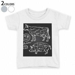 tシャツ キッズ 半袖 白地 デザイン 110 120 130 140 150 Tシャツ ティーシャツ T shirt 008358 白黒 牛 豚 肉 イラスト