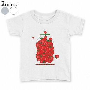 tシャツ キッズ 半袖 白地 デザイン 110 120 130 140 150 Tシャツ ティーシャツ T shirt 009174 果物 赤 リンゴ