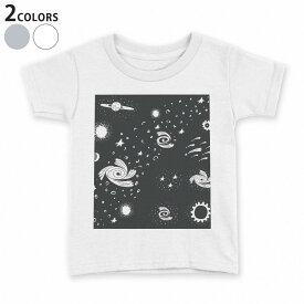 tシャツ キッズ 半袖 白地 デザイン 110 120 130 140 150 Tシャツ ティーシャツ T shirt 011128 宇宙 惑星 星