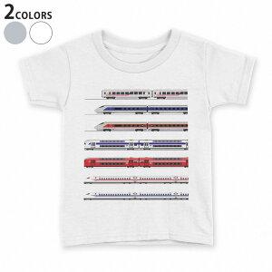 tシャツ キッズ 半袖 白地 デザイン 110 120 130 140 150 Tシャツ ティーシャツ T shirt 013216 乗り物 新幹線 電車