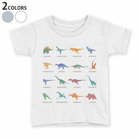tシャツ キッズ 半袖 白地 デザイン 110 120 130 140 150 Tシャツ ティーシャツ T shirt 013280 恐竜 英語 文字