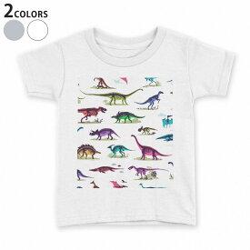 tシャツ キッズ 半袖 白地 デザイン 110 120 130 140 150 Tシャツ ティーシャツ T shirt 013985 恐竜 カラフル