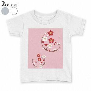 tシャツ キッズ 半袖 白地 デザイン 110 120 130 140 150 Tシャツ ティーシャツ T shirt 015297 花 梅 桜 ピンク