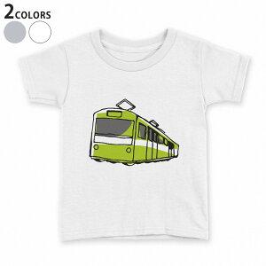 tシャツ キッズ 半袖 白地 デザイン 90 100 110 120 130 140 150 160 Tシャツ ティーシャツ T shirt 017525 乗り物 電車 train 黄緑