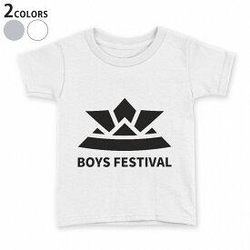 tシャツ キッズ 半袖 白地 デザイン 90 100 110 120 130 140 150 160 Tシャツ ティーシャツ T shirt 017651 子供の日 兜 端午の節句 カブト
