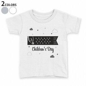 tシャツ キッズ 半袖 白地 デザイン 90 100 110 120 130 140 150 160 Tシャツ ティーシャツ T shirt 017747 子供の日 鯉のぼり 白黒 雲 星