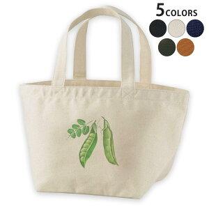デザインランチバッグ キャンバス デイパック バッグ レディースバッグ トートバッグ ナチュラル 黒 black 008858 イラスト 枝豆 グリーン 緑