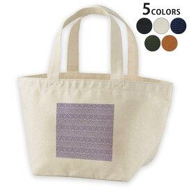 デザインランチバッグ キャンバス デイパック バッグ レディースバッグ トートバッグ ナチュラル 黒 black 012709 星 柄 青