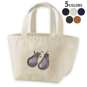 デザインランチバッグ キャンバス デイパック バッグ レディースバッグ トートバッグ ナチュラル 黒  black 013290 食べ物 絵 なす