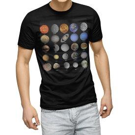tシャツ メンズ 半袖 ブラック デザイン XS S M L XL 2XL Tシャツ ティーシャツ T shirt 黒 002781 宇宙 惑星