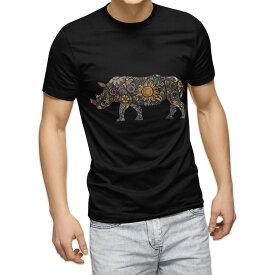 tシャツ メンズ 半袖 ブラック デザイン XS S M L XL 2XL Tシャツ ティーシャツ T shirt 黒 006336 サイ 動物 花 フラワー