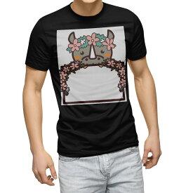 tシャツ メンズ 半袖 ブラック デザイン XS S M L XL 2XL Tシャツ ティーシャツ T shirt 黒 009868 動物 フラワー サイ