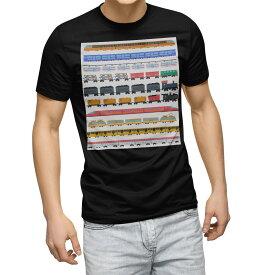 tシャツ メンズ 半袖 ブラック デザイン XS S M L XL 2XL Tシャツ ティーシャツ T shirt 黒 013183 乗り物 電車 汽車