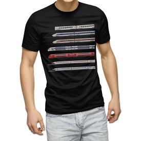 tシャツ メンズ 半袖 ブラック デザイン XS S M L XL 2XL Tシャツ ティーシャツ T shirt 黒 013216 乗り物 新幹線 電車