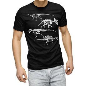 tシャツ メンズ 半袖 ブラック デザイン XS S M L XL 2XL Tシャツ ティーシャツ T shirt 黒 013241 恐竜 動物 モノトーン