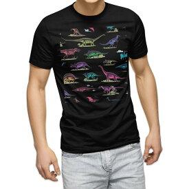 tシャツ メンズ 半袖 ブラック デザイン XS S M L XL 2XL Tシャツ ティーシャツ T shirt 黒 013985 恐竜 カラフル