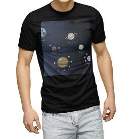 tシャツ メンズ 半袖 ブラック デザイン XS S M L XL 2XL Tシャツ ティーシャツ T shirt 黒 015921 太陽系 宇宙 惑星