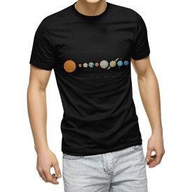tシャツ メンズ 半袖 ブラック デザイン XS S M L XL 2XL Tシャツ ティーシャツ T shirt 黒 015931 太陽系 宇宙 惑星