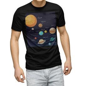 tシャツ メンズ 半袖 ブラック デザイン XS S M L XL 2XL Tシャツ ティーシャツ T shirt 黒 015996 太陽系 宇宙 惑星