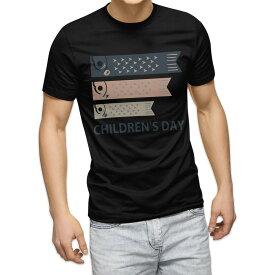 Tシャツ メンズ 半袖 ブラック デザイン XS S M L XL 2XL Tシャツ ティーシャツ T shirt 黒 017656 子供の日 鯉のぼり こいのぼり カラフル