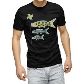 Tシャツ メンズ 半袖 ブラック デザイン XS S M L XL 2XL Tシャツ ティーシャツ T shirt 黒 017692 子供の日  こいのぼり カラフル 鯉のぼり