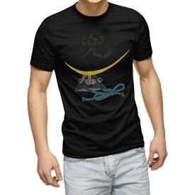 Tシャツ メンズ 半袖 ブラック デザイン XS S M L XL 2XL Tシャツ ティーシャツ T shirt 黒 017714 子供の日  兜 かっこいい カブト
