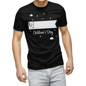 Tシャツ メンズ 半袖 ブラック デザイン XS S M L XL 2XL Tシャツ ティーシャツ T shirt 黒 017747 子供の日 鯉のぼり 白黒 雲 星