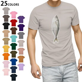 選べる25カラー tシャツ メンズ 半袖 ホワイト グレー デザイン S M L XL 2XL 3XL Tシャツ ティーシャツ T shirt005850 アニマル 写真 魚 あじ